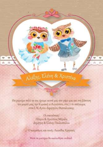 Plan-the-Day_prosklitiria-19.jpg