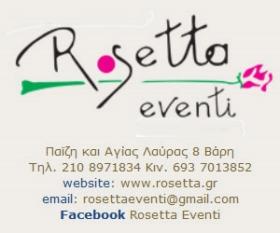 Rosetta Eventi